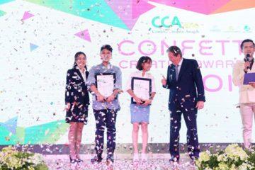 confetti creative awards 2016