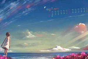 Bộ hình nền kèm lịch tháng 4/2012 với đầy đủ mọi chủ đề